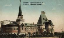 Yaroslavska station